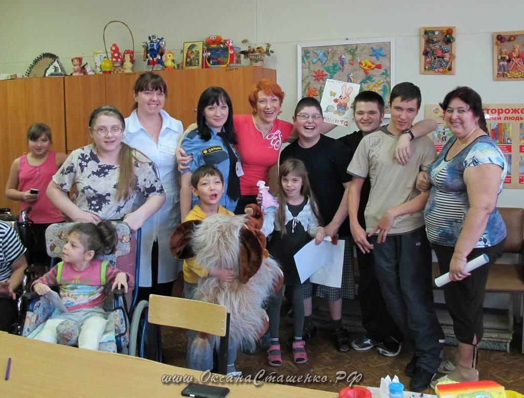 Фото с детками общее