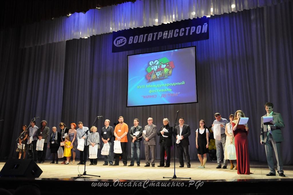 Оксана Сташенко на фестивале Кино-детям
